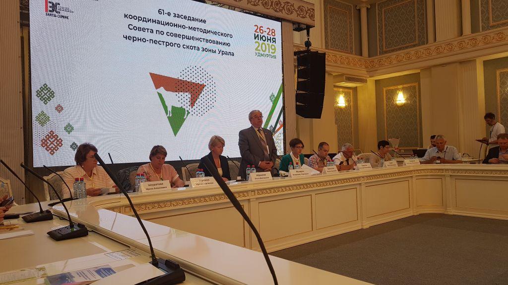Открыл 61 заседание Председатель совета, доктор биологических наук профессор Мымрин Владимир Сергеевич